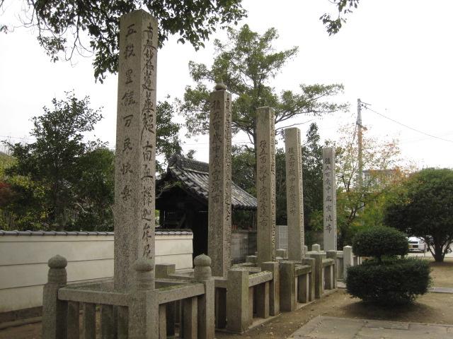 妙興寺 14