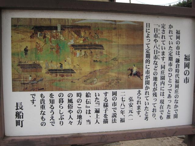 福岡の市 2