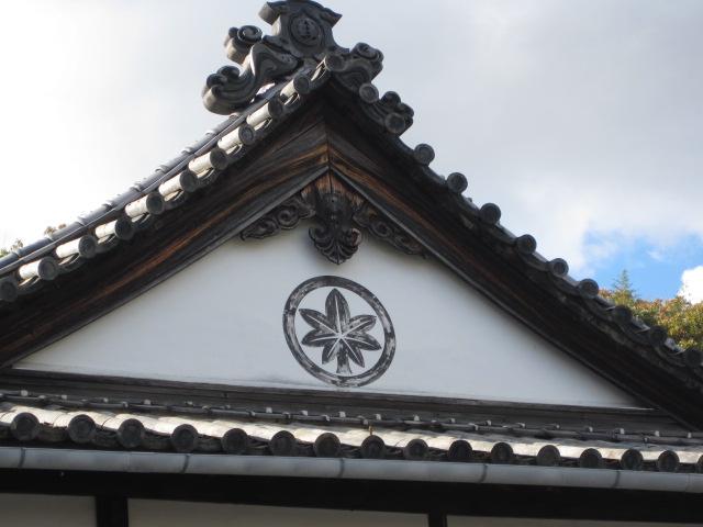 妙泉寺 5