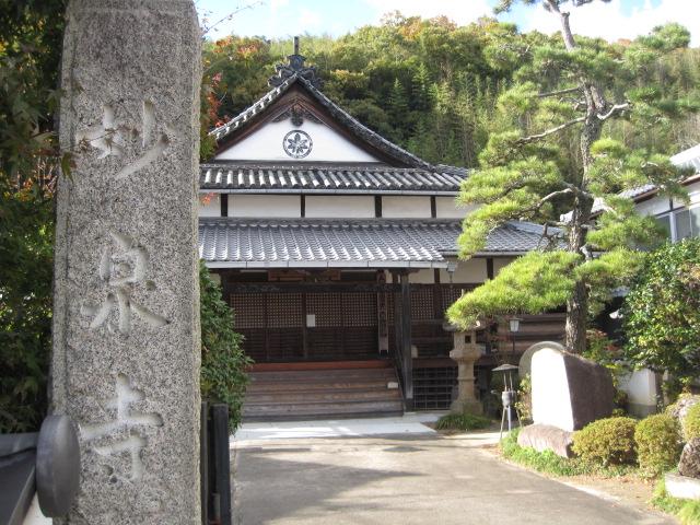 妙泉寺 9