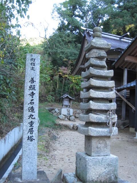 矢田八幡宮 7