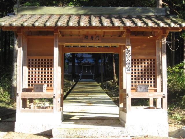 矢田八幡宮 10