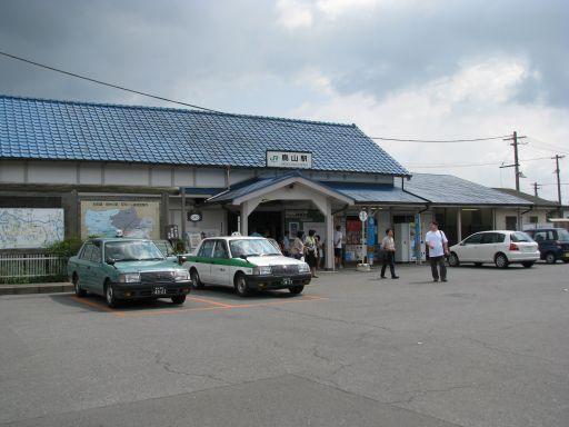 JR烏山線 烏山駅 駅舎