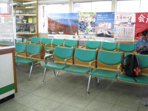 JR烏山線 烏山駅 駅舎内待合場