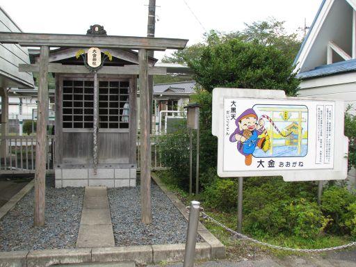 JR烏山線 大金駅 大金神社