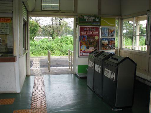 JR烏山線 仁井田駅 駅舎内