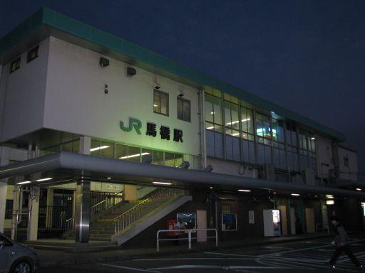 JR常磐線 馬橋駅 東口駅舎