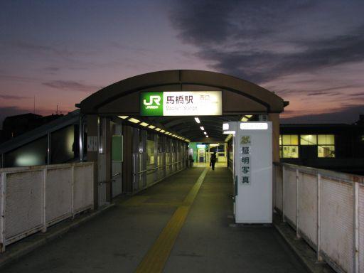 JR常磐線 馬橋駅 西口駅舎