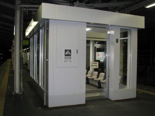 JR常磐線 馬橋駅 待合室