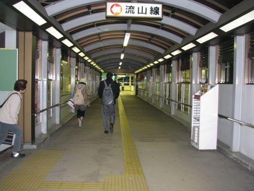 JR常磐線 馬橋駅 通路