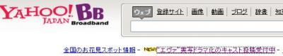 uso00.jpg