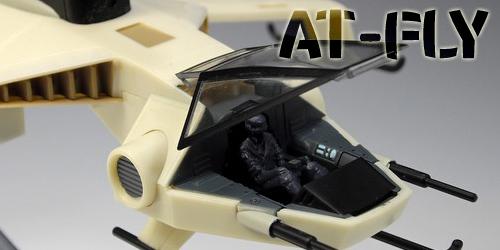 アクティックギアAT-FLY