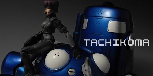 tachikoma.jpg