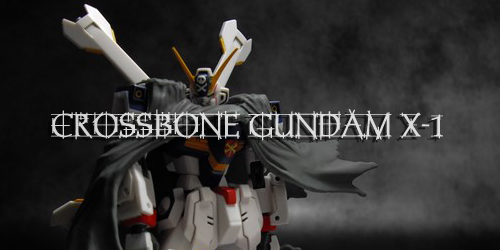 クロスボーンガンダムX-1レビュー