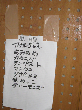 11IMG_0251.jpg