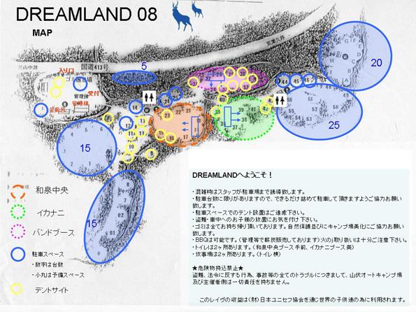 d08map2.jpg