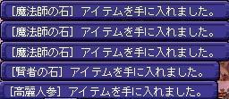 20051109041058.jpg