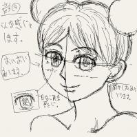 クオレ[顔]ラフ画③