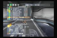 新武器(σ・∀・)σゲッツ!!