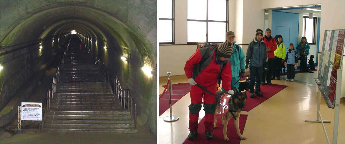 土合トンネル階段、ケーブル乗り場