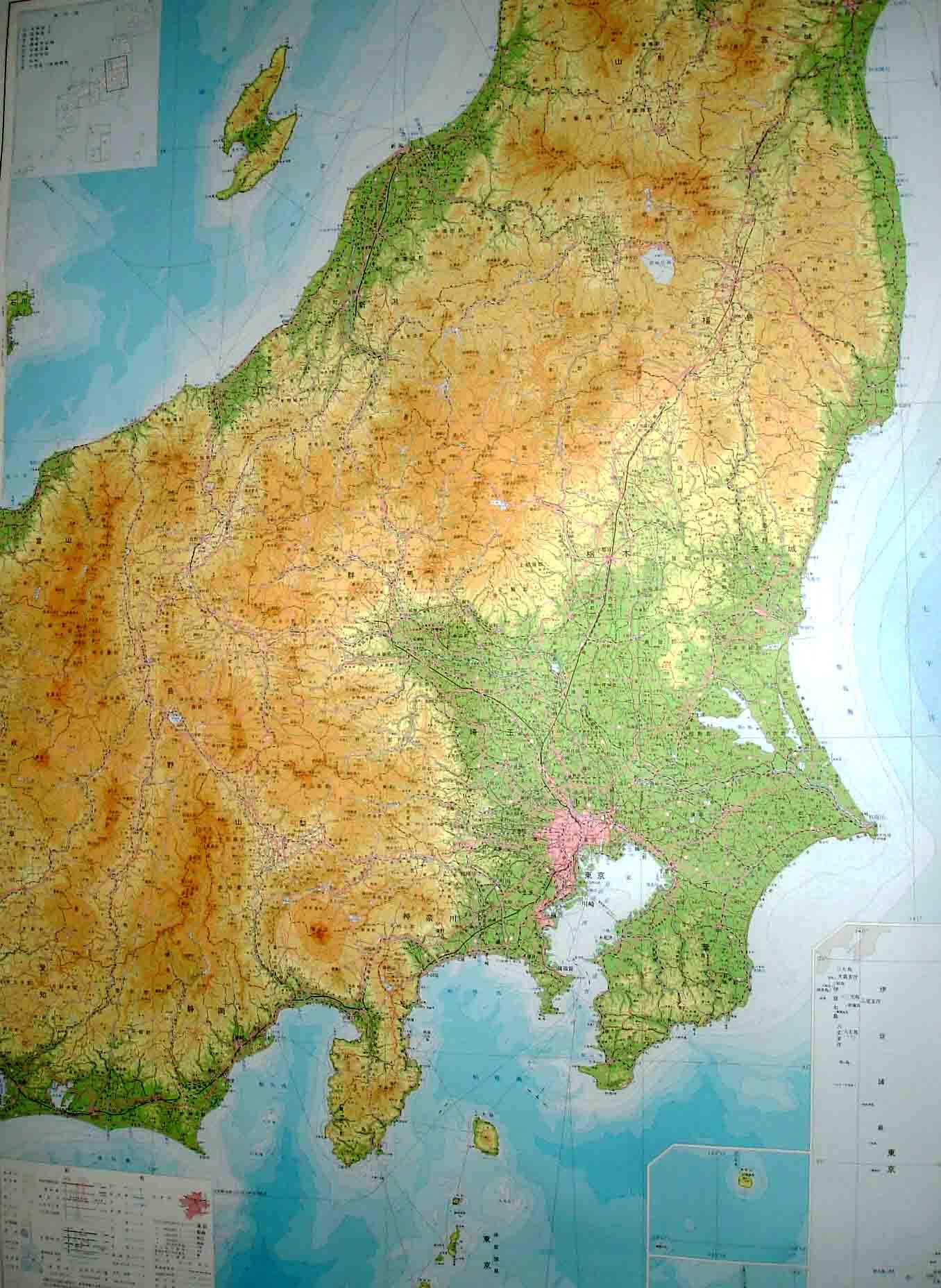 50万分の1「関東甲信越」地図