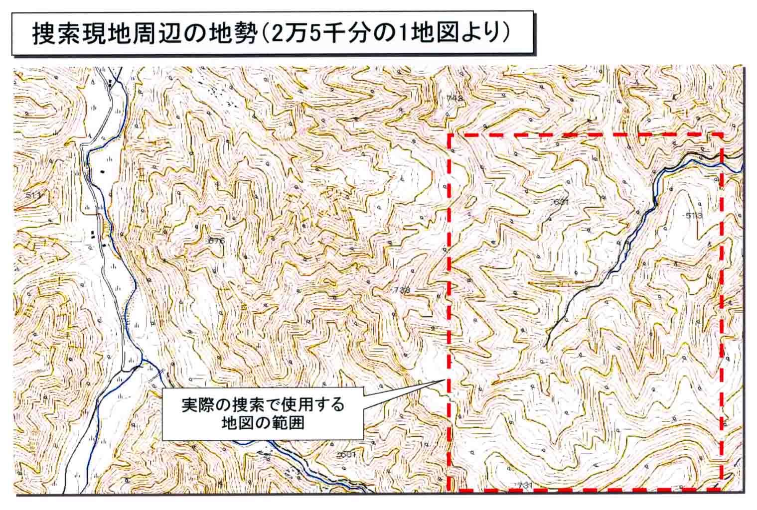 捜索地の地勢(2万5千地図より)
