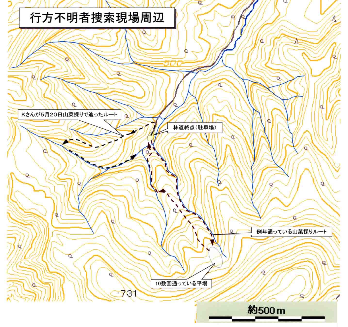 捜索現場周辺(拡大地図)