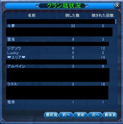 2008-11-25 00-37-03