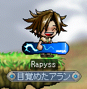 Maple_091217_153339.png