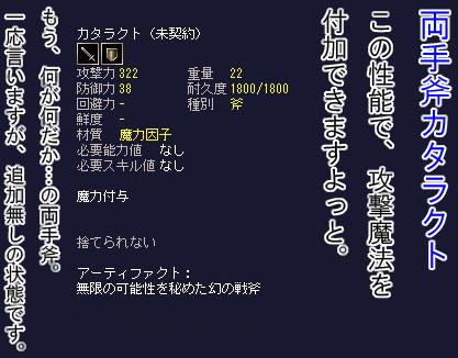 kataerakuTN.jpg