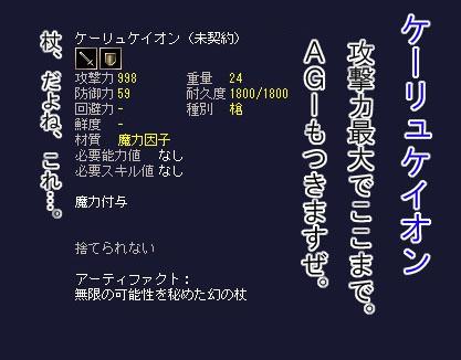 keionT380.jpg