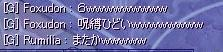 呪縛wwww