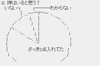 itiro-.jpg