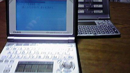 20090323232648