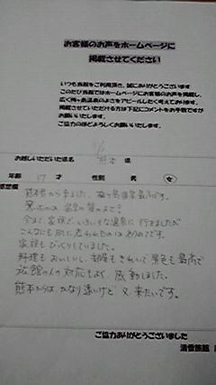 20090507194759