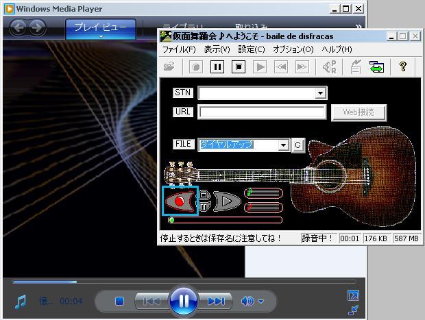 10_20090826175632.jpg