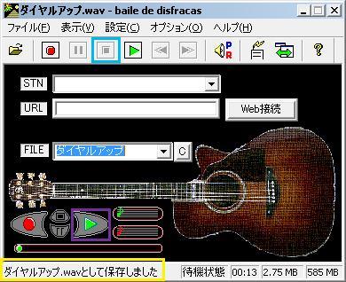 11_20090826175632.jpg