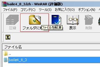 1_20090826175614.jpg