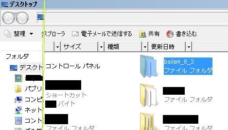 3_20090826175614.jpg