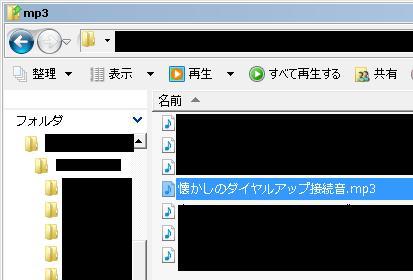 6_20090826175613.jpg