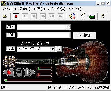 7_20090826175633.jpg