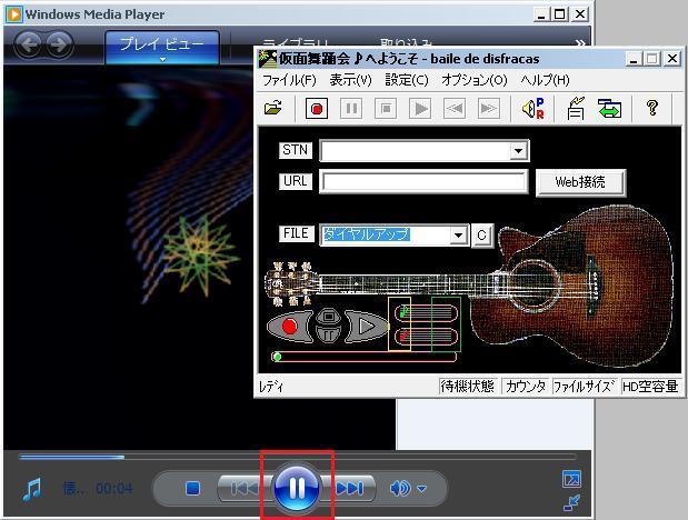 9_20090826175632.jpg