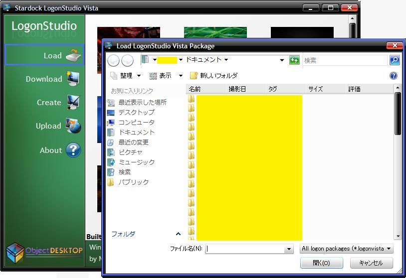 ls7.jpg
