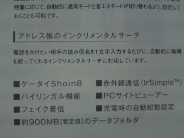 shy015.jpg