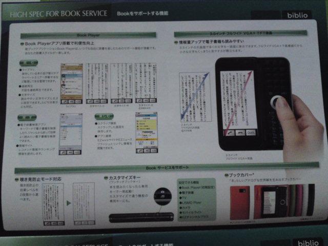 tsy013.jpg