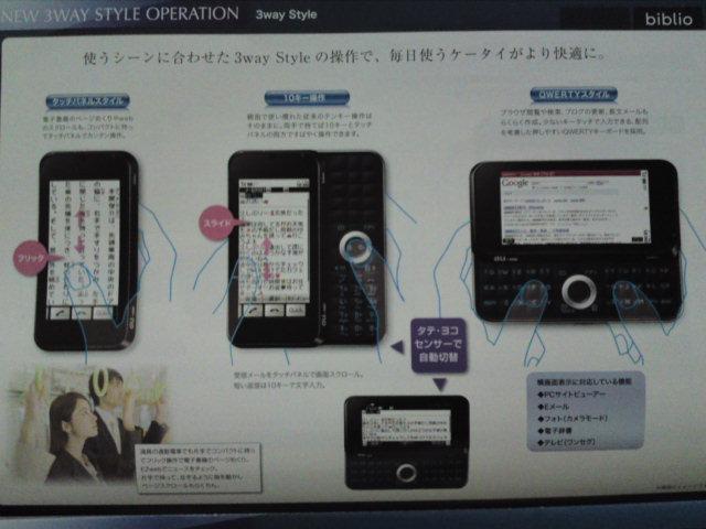 tsy014.jpg