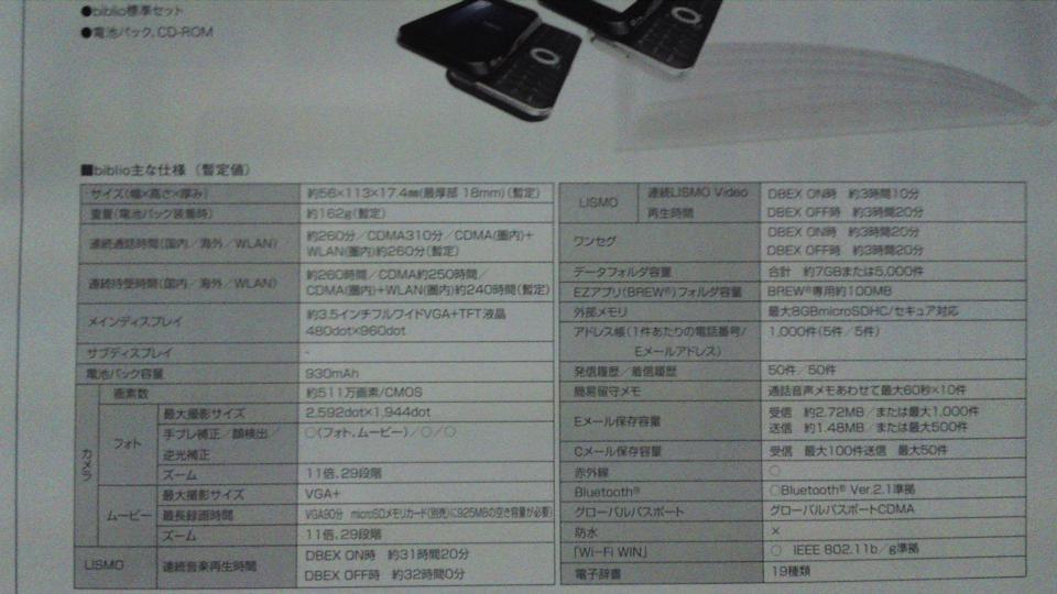 tsy019.jpg
