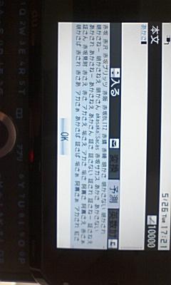 y0ytx-1-f8f2.jpg
