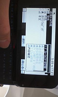 y0ytx-2-f8f2.jpg