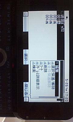 y0ytx-4-f8f2.jpg